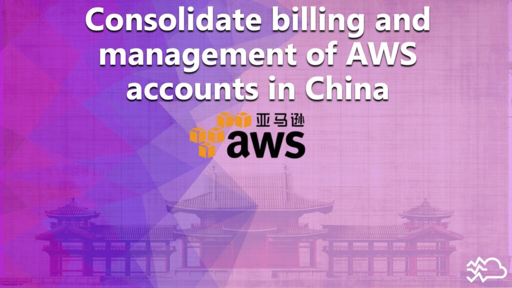 aws organizations in china